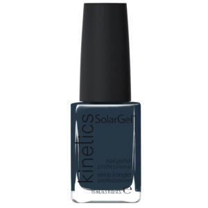 SolarGel Vernis  15ml Bedouin taxi - Collection Grand Bazaar